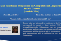 The 3rd Palestinian Symposium on Computational Linguistics and Arabic Content
