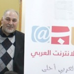 Google's Director of Arabic localization Visiting Birzeit University